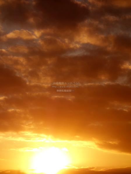 sunrise20201126s5729.jpg