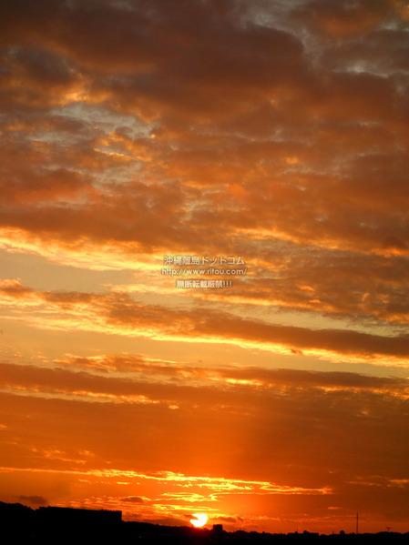 sunrise20201213x6808.jpg