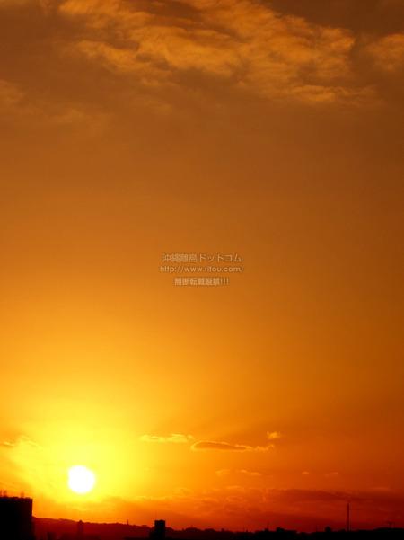 sunrise20210113s00103.jpg
