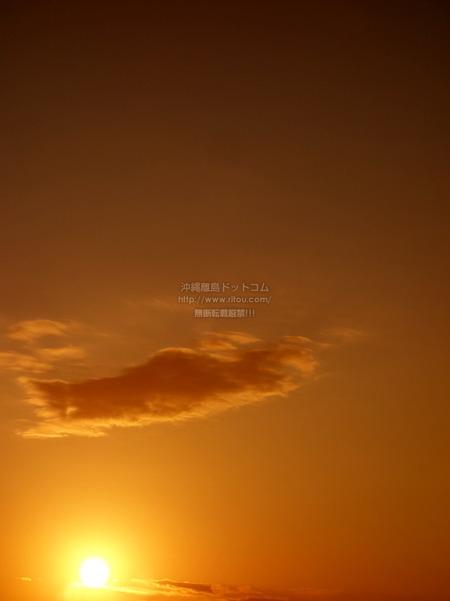 sunrise20210126s00220.jpg