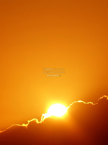 sunrise20210202s00344.jpg