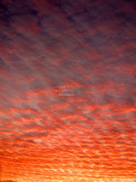 sunrise20210209s00545.jpg