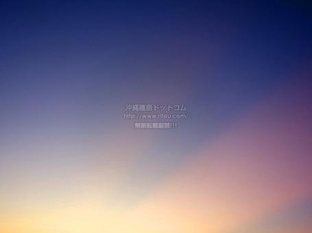 sunrise20210925w7794.jpg