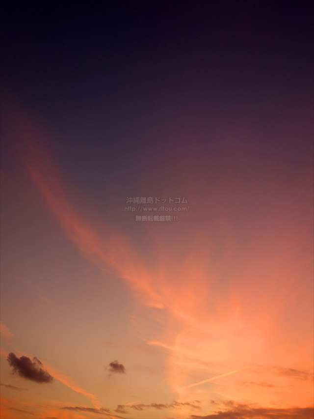 sunset20190115.jpg