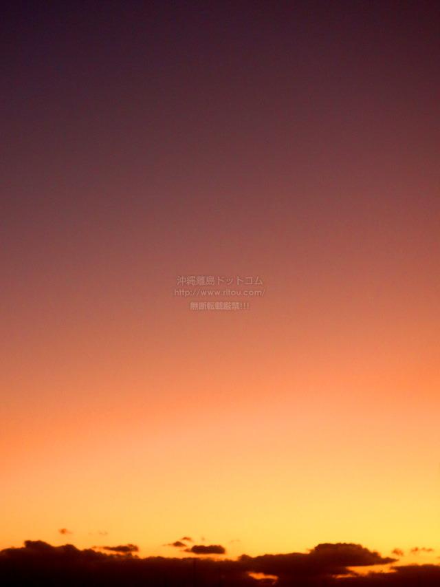 sunset20190118.jpg