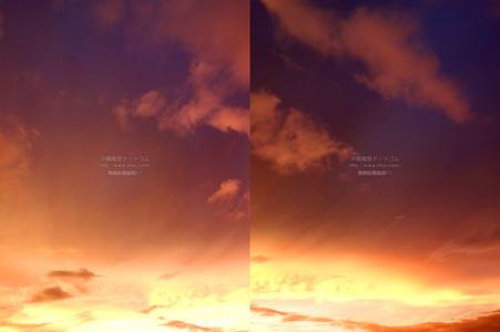 sunset20200531.jpg