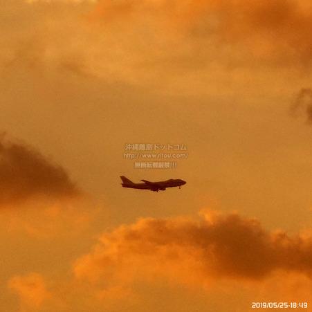 sunsetairplane201905251849.jpg