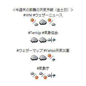 tenki20181213.jpg