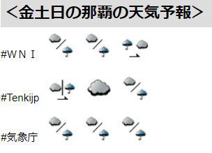 tenki20201216_18.jpg