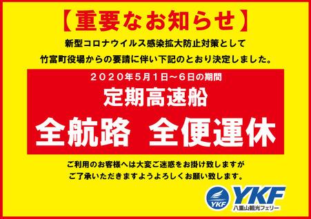 top_tour0000.jpg