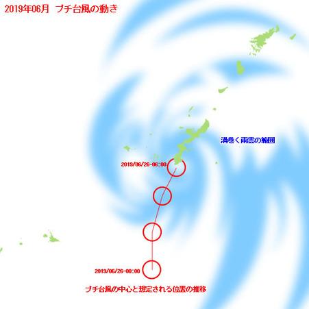 typhoon201906putizoom.jpg