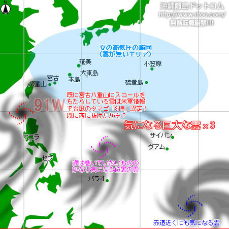 typhoon20200730-puti.jpg