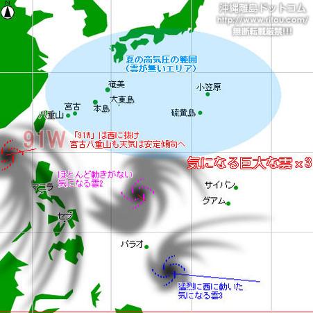 typhoon20200731-puti.jpg