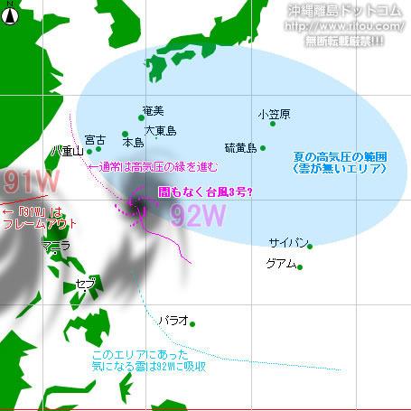 typhoon20200801-puti.jpg