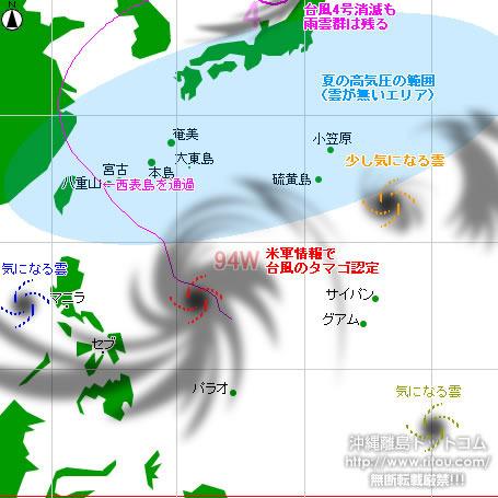 typhoon20200807-puti.jpg