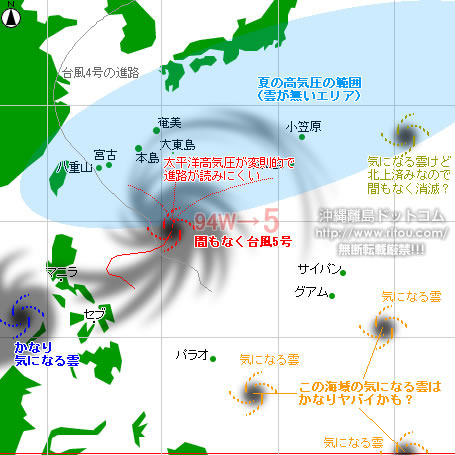 typhoon20200808-puti.jpg