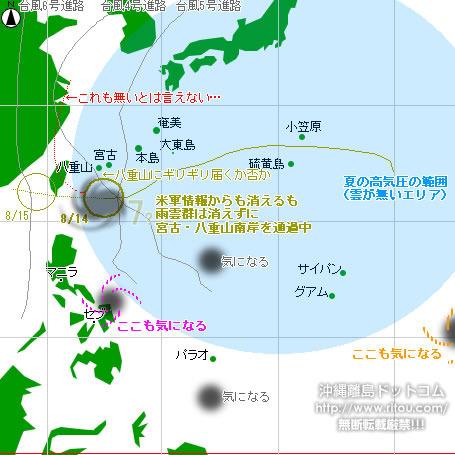 typhoon20200814-puti.jpg
