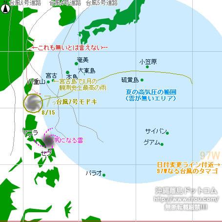 typhoon20200815-puti.jpg