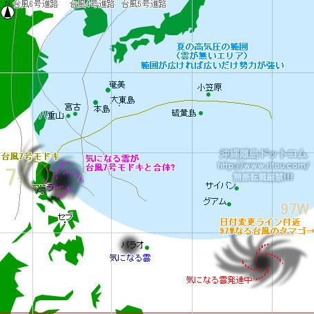 typhoon20200816-puti.jpg
