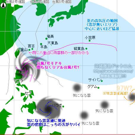 typhoon20200817-puti.jpg