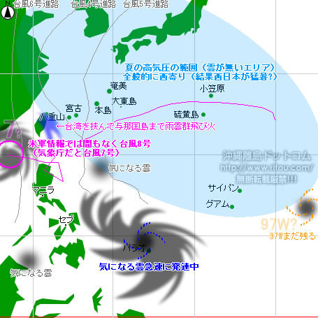 typhoon20200818-no07.jpg