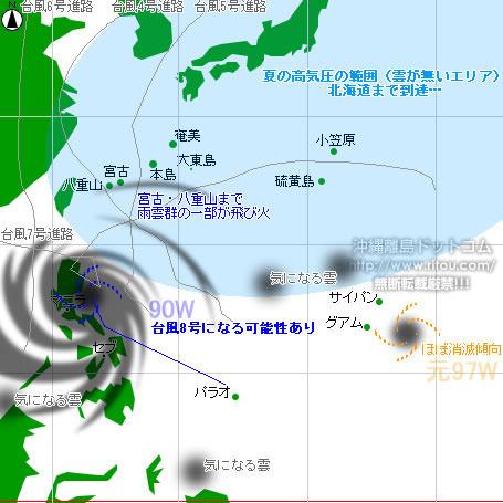 typhoon20200820-puti.jpg