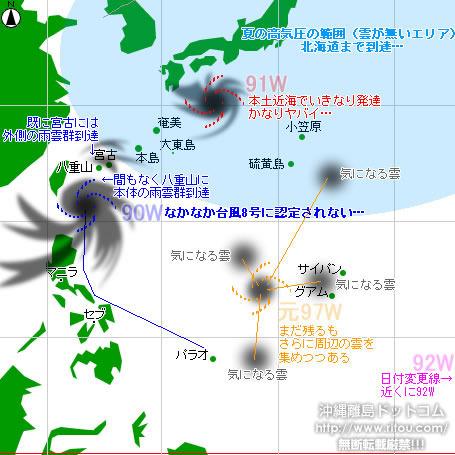 typhoon20200821-puti.jpg