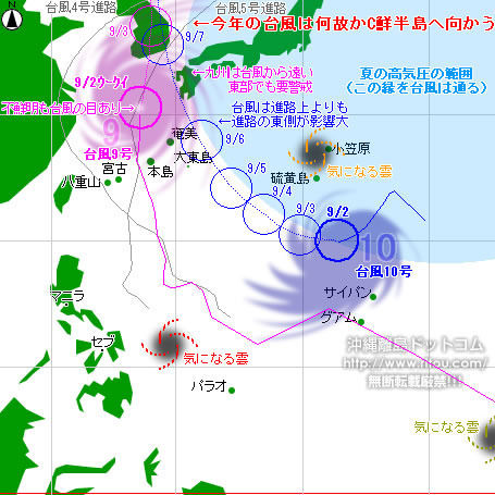 typhoon20200902-no0910.jpg