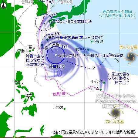 typhoon20200905-no10.jpg