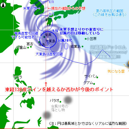 typhoon20200906-no10.jpg