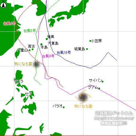 typhoon20200908-no10.jpg