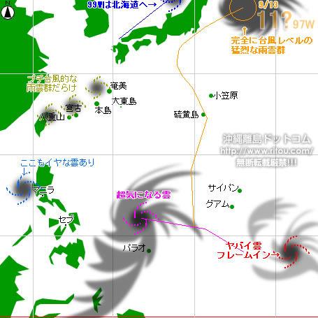 typhoon20200913-puti.jpg