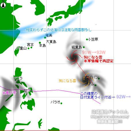 typhoon20200919-puti.jpg