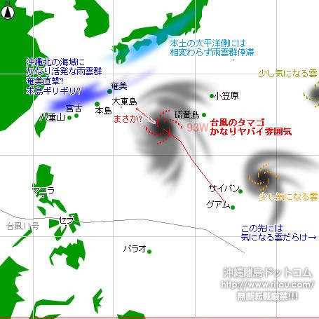 typhoon20200920-puti.jpg