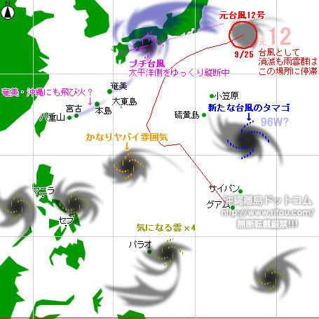 typhoon20200925-puti.jpg