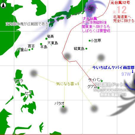 typhoon20200926-puti.jpg
