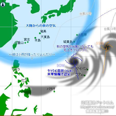 typhoon20201002-puti.jpg