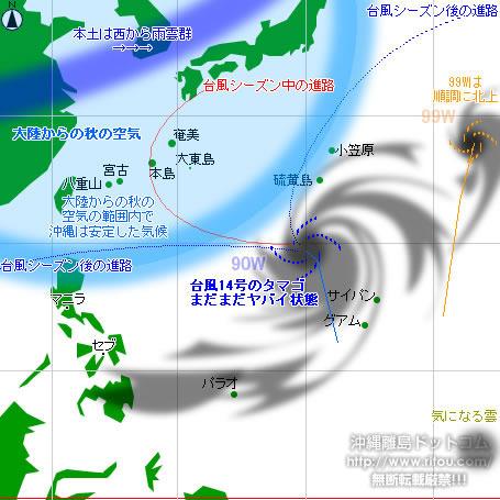 typhoon20201003-puti.jpg