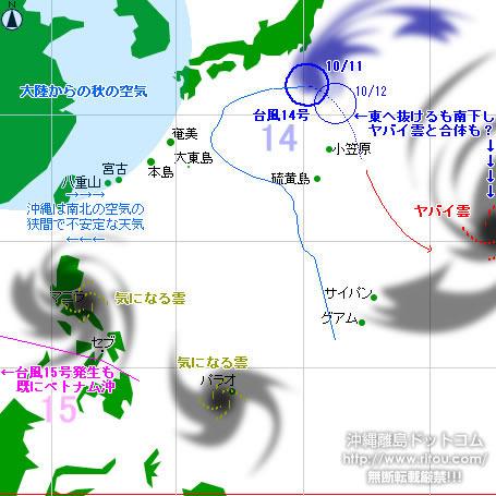 typhoon20201011-no1415.jpg