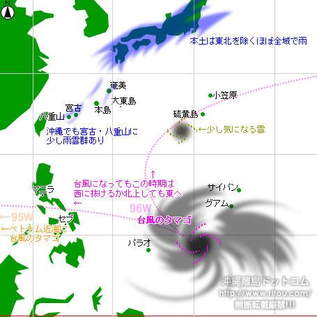 typhoon20201017-puti.jpg