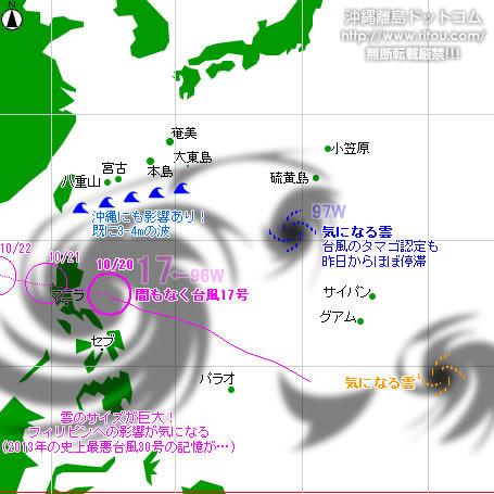 typhoon20201020-no17.jpg