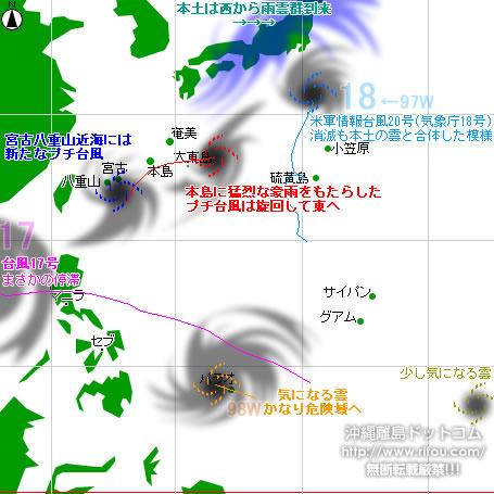 typhoon20201023-puti.jpg