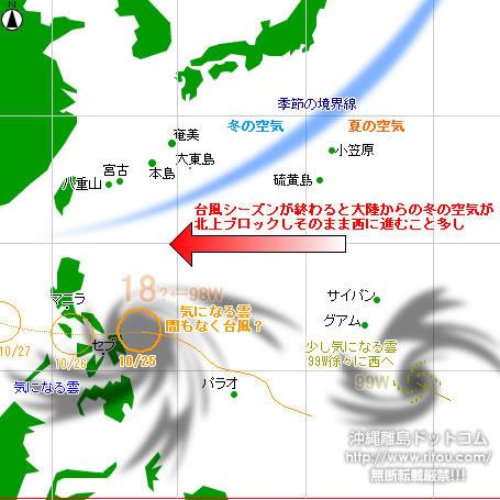 typhoon20201025-no18.jpg