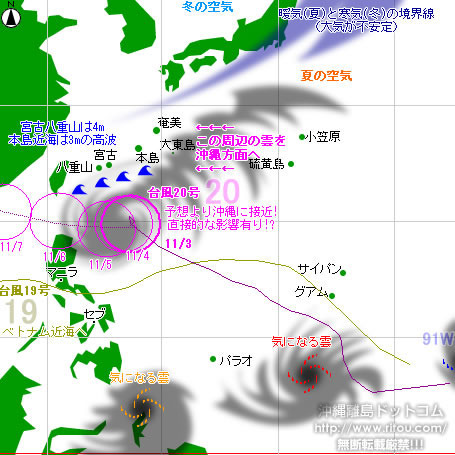 typhoon20201103-no20.jpg
