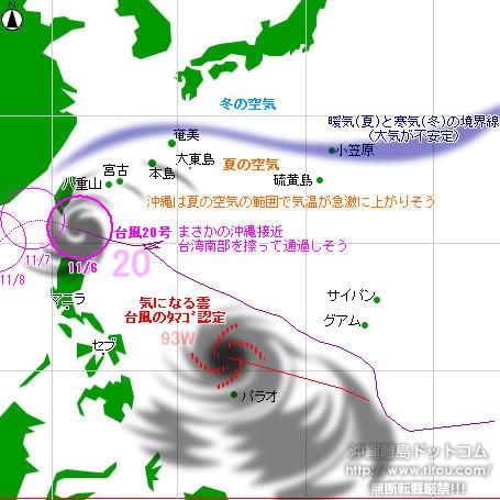 typhoon20201106-no20.jpg