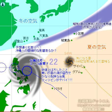 typhoon20201111-no22.jpg