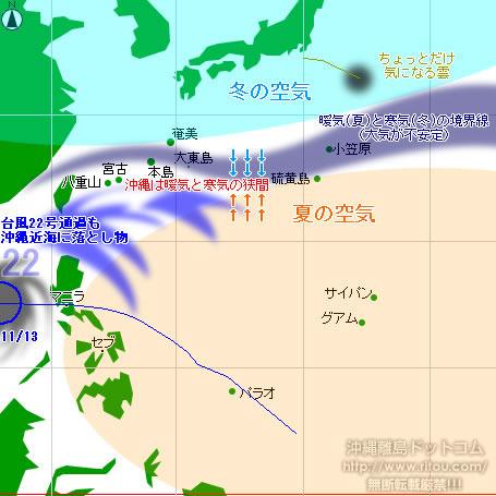 typhoon20201113-no22.jpg