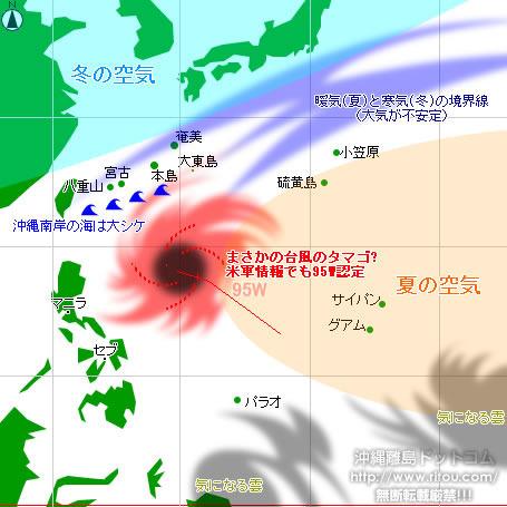 typhoon20201201-puti.jpg