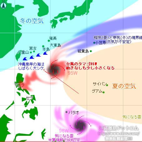 typhoon20201202-puti.jpg
