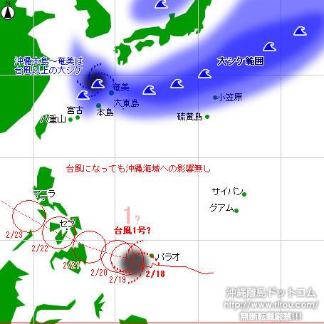 typhoon20210218-no01.jpg